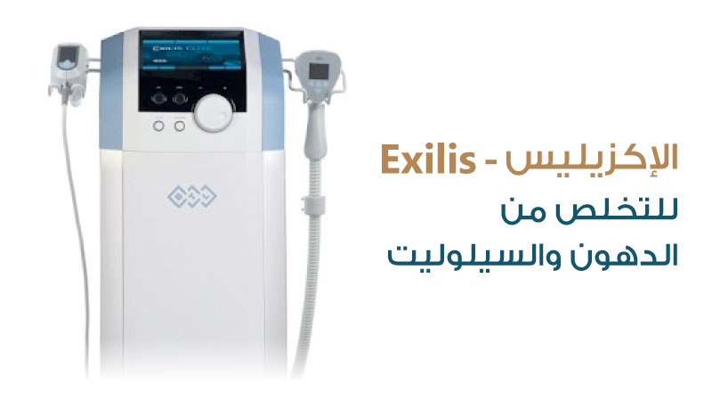 Weight Loss Devices - Skin and Teeth Medical Center - Ajman - UAE